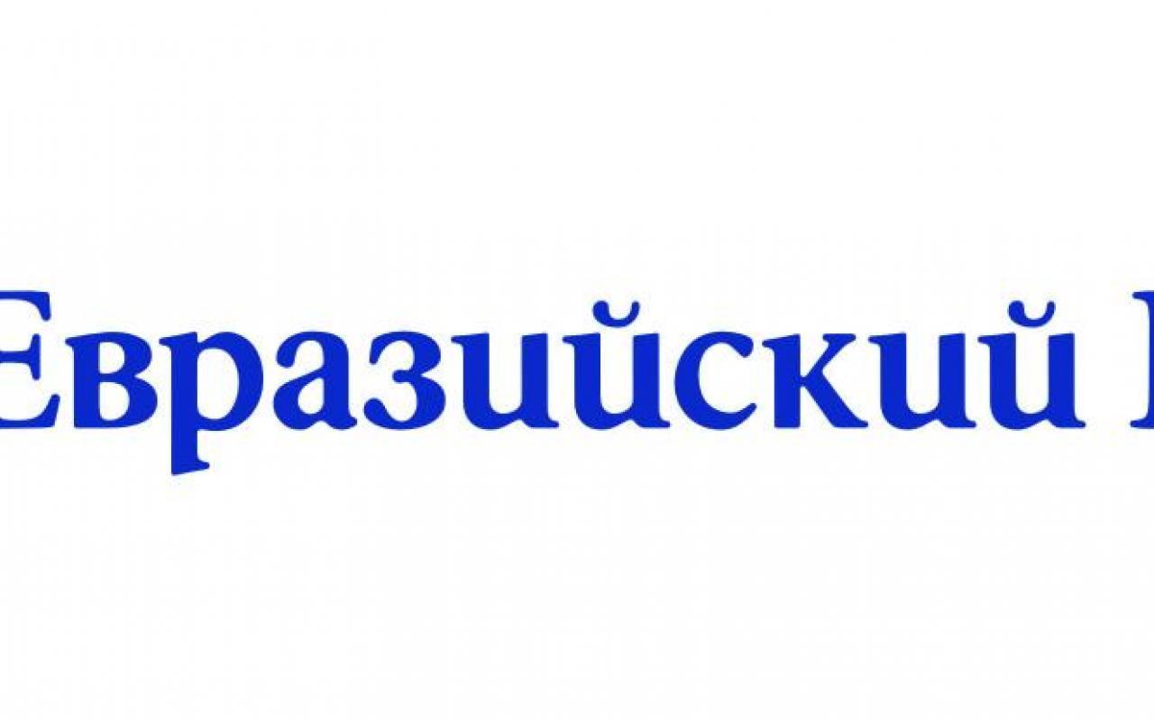 Кредиты евразийского банка калькулятор