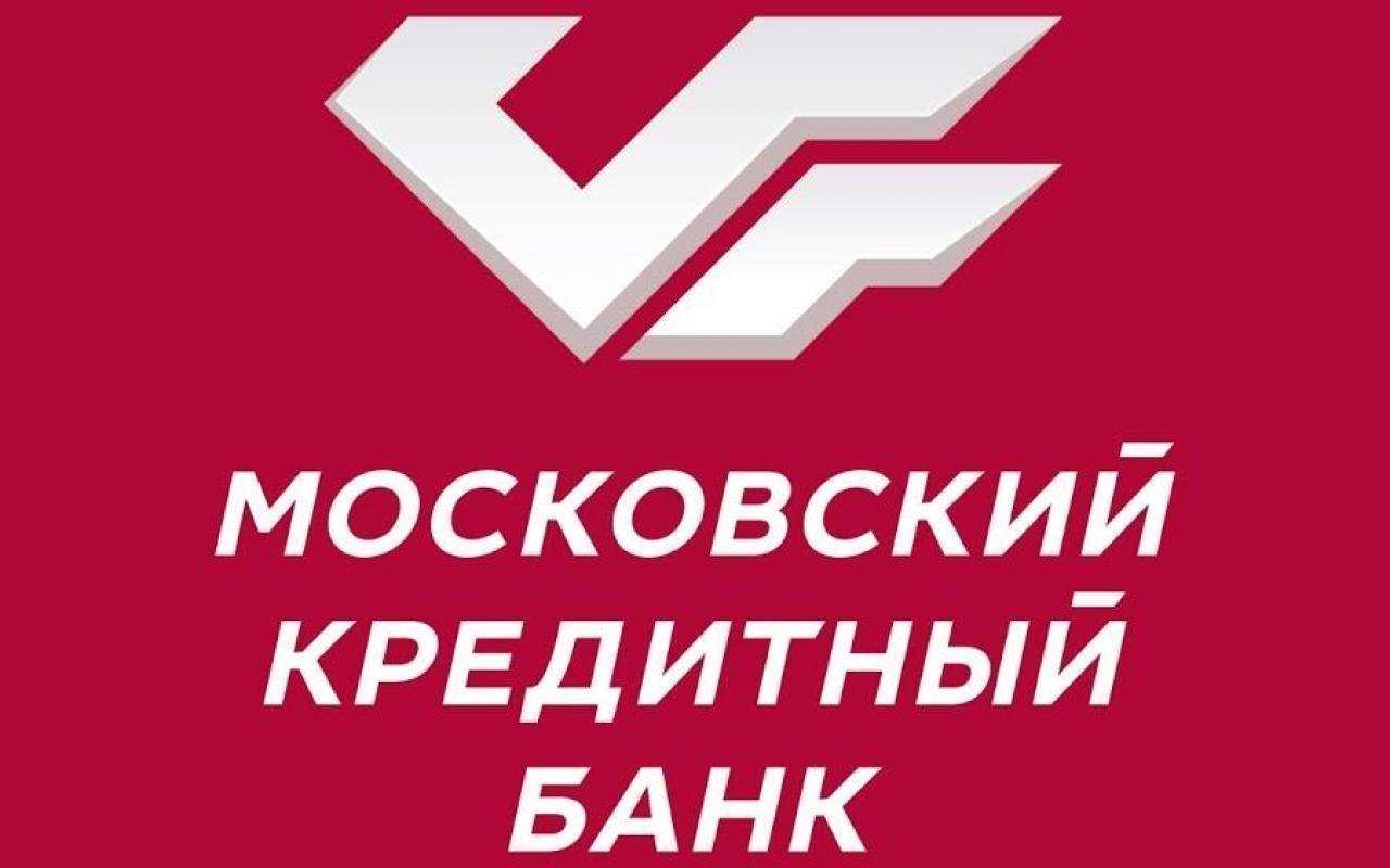 московский кредитный банк рязанский проспект какое место занимает имя соня